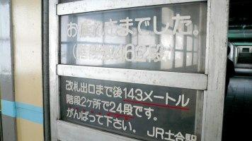 02dai46