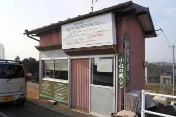 P1000172