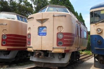 P1030280