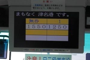 P1050706