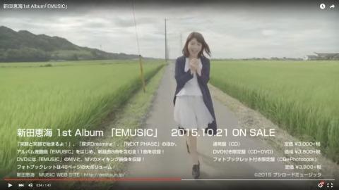 emusic01