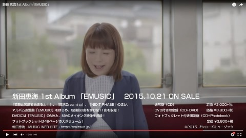 emusic04