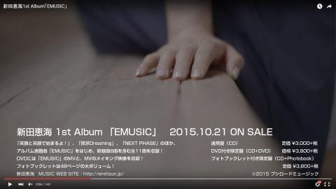 emusic05