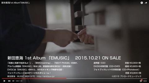 emusic08