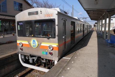 P1050325