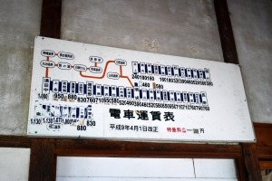 P1080227