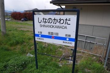 P1080233
