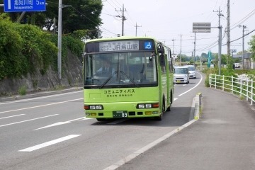 P1090123