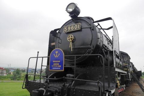 P1290793