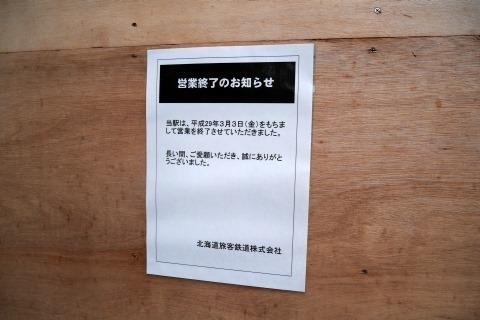 P1300659