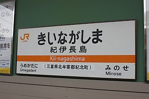 _MG_7127