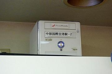 P1050810