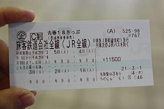 _MG_4946