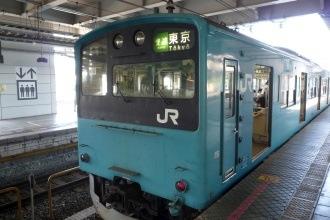 P1060491