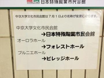 2012-07-01_160122