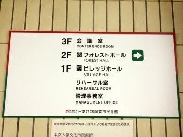 2012-07-01_160130