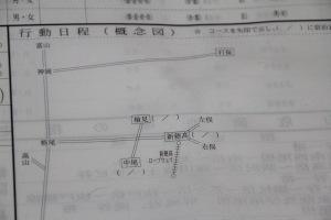 IMG_1131