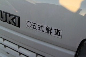 IMG_4680