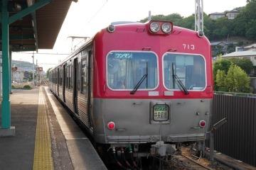 P1020762