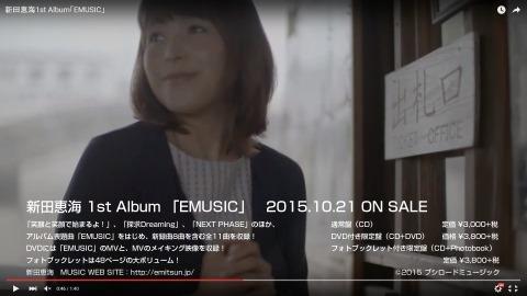 emusic09