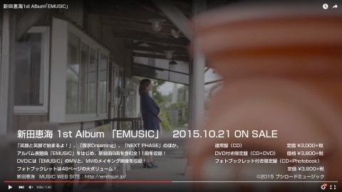 emusic10