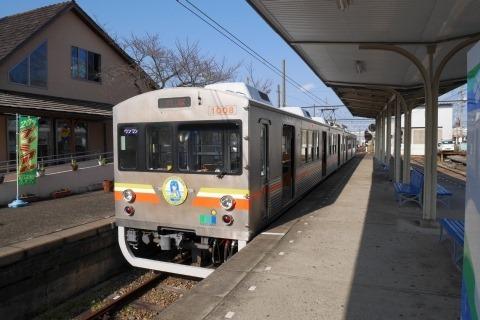 P1050323