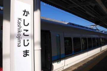 P1190307
