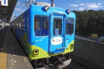 P1190356