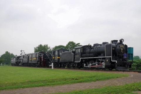 P1290786