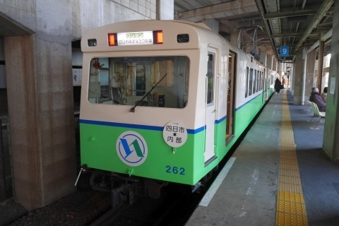 P1190473