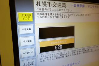 DSC02739
