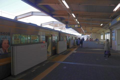 P1380824