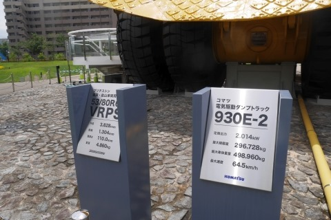 P1400806