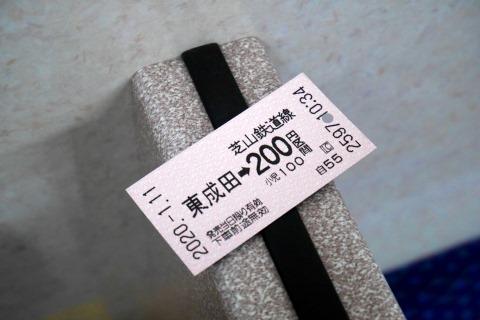 P1460340